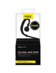 Keep Moving On with the Jabra Storm Bluetooth Headset
